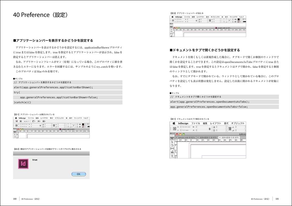 f:id:mojiru:20190214083840j:plain