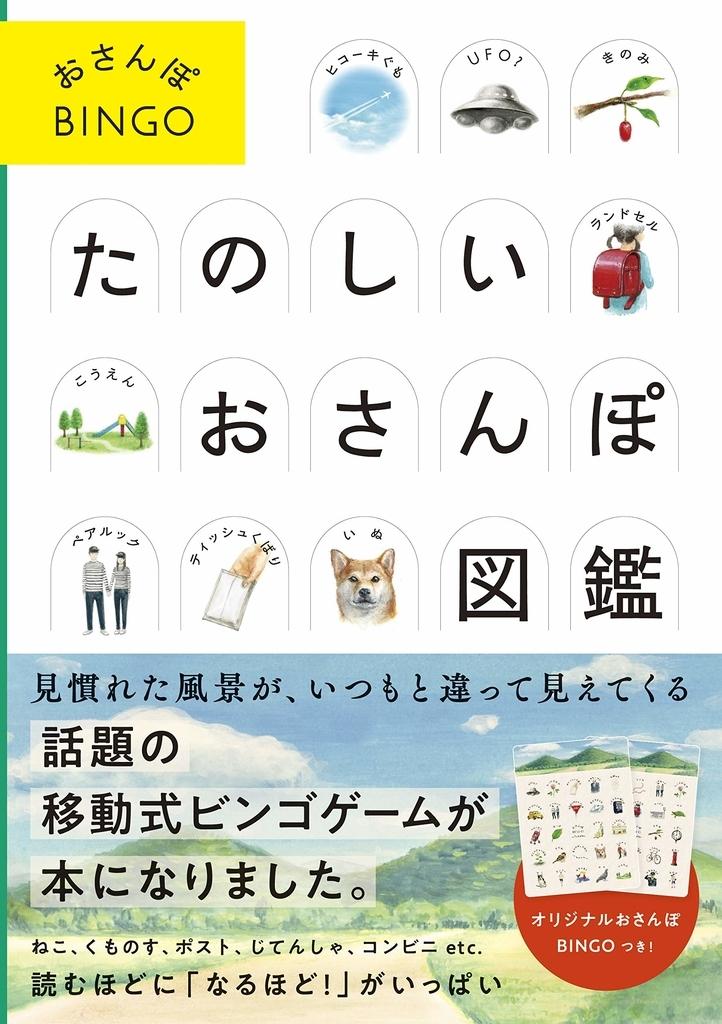 f:id:mojiru:20190215085806j:plain
