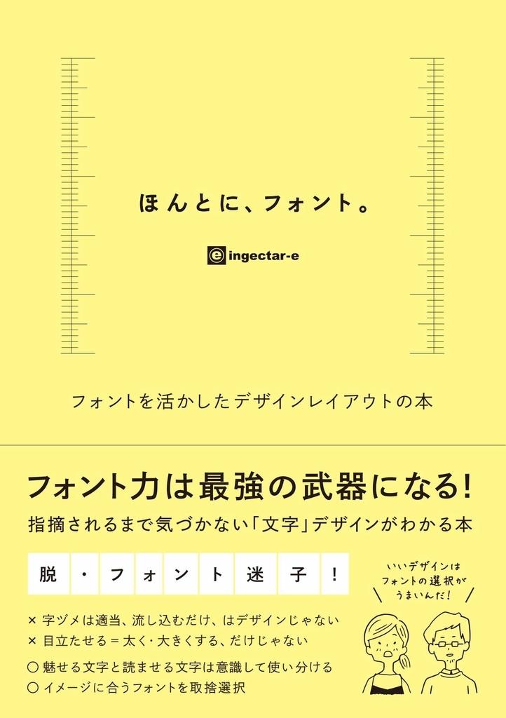 f:id:mojiru:20190219082317j:plain