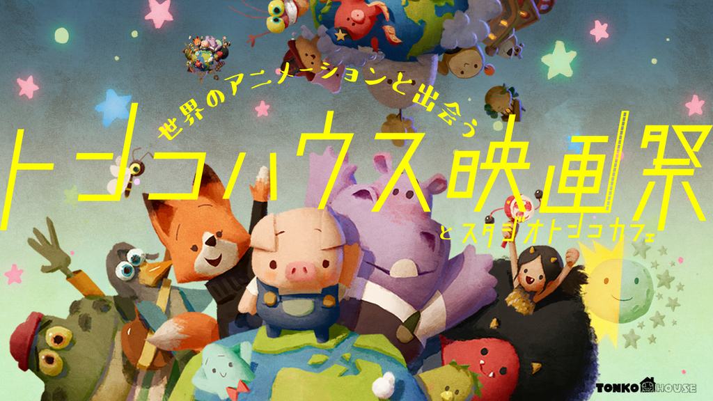 f:id:mojiru:20190221081748j:plain