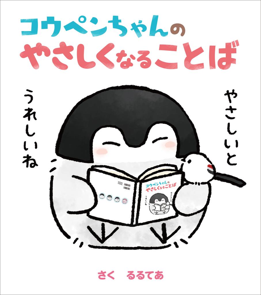 f:id:mojiru:20190225084938j:plain