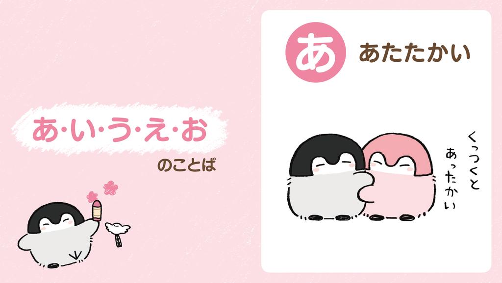f:id:mojiru:20190225085013j:plain