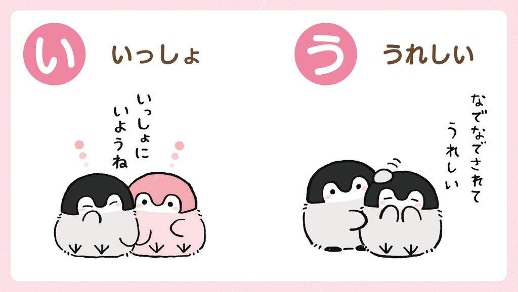 f:id:mojiru:20190225085025j:plain