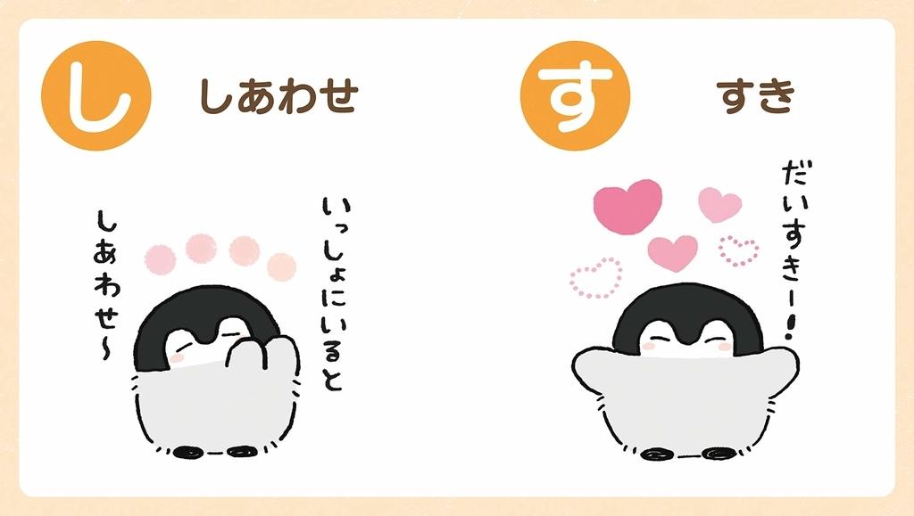 f:id:mojiru:20190225085139j:plain