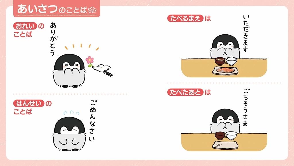 f:id:mojiru:20190225085147j:plain