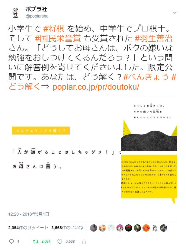 f:id:mojiru:20190226081519p:plain