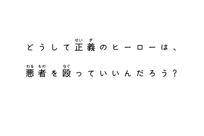 f:id:mojiru:20190226081824j:plain