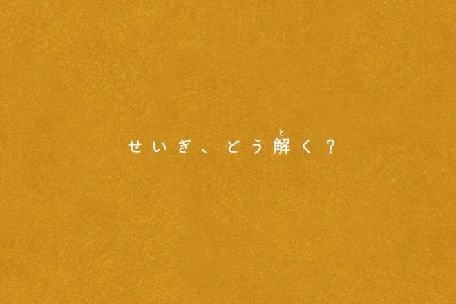 f:id:mojiru:20190226081830j:plain