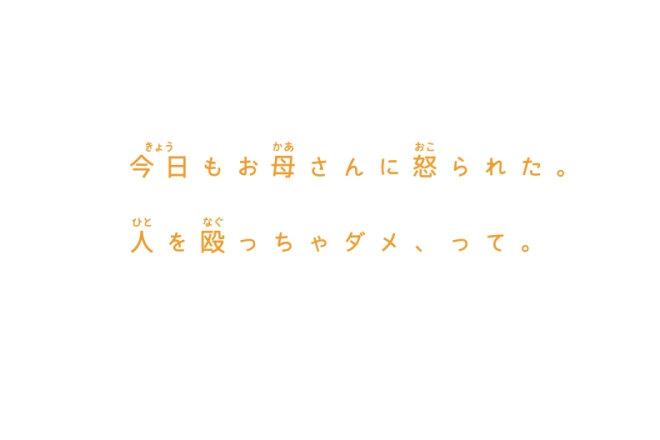 f:id:mojiru:20190226081834j:plain