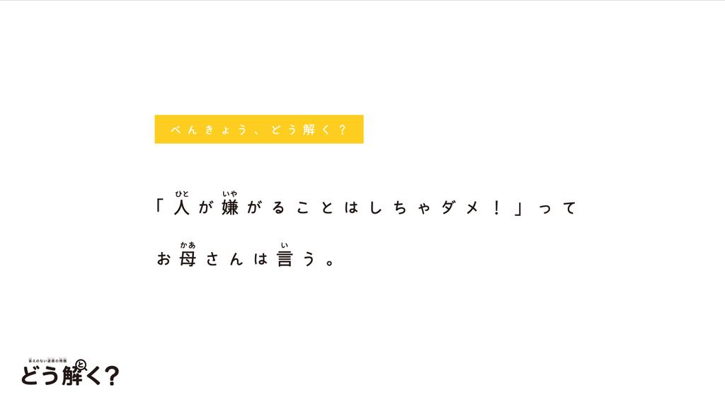 f:id:mojiru:20190226081846j:plain