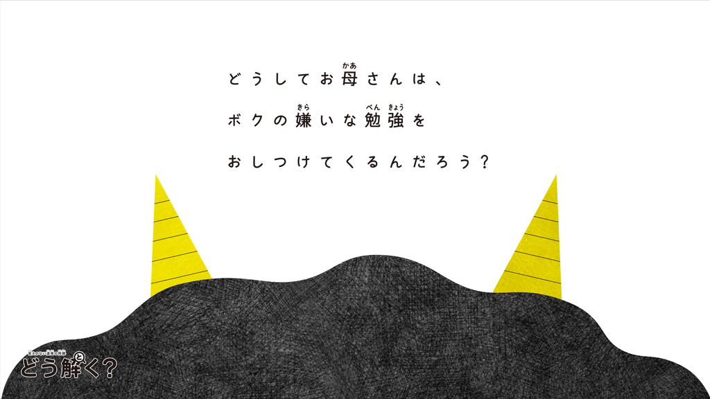 f:id:mojiru:20190226081854j:plain