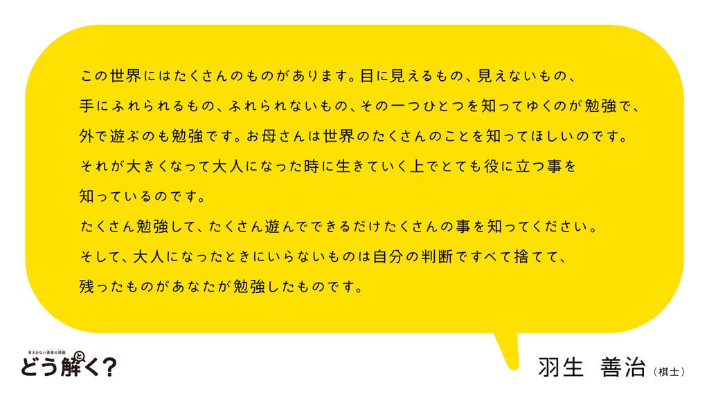 f:id:mojiru:20190226081903j:plain
