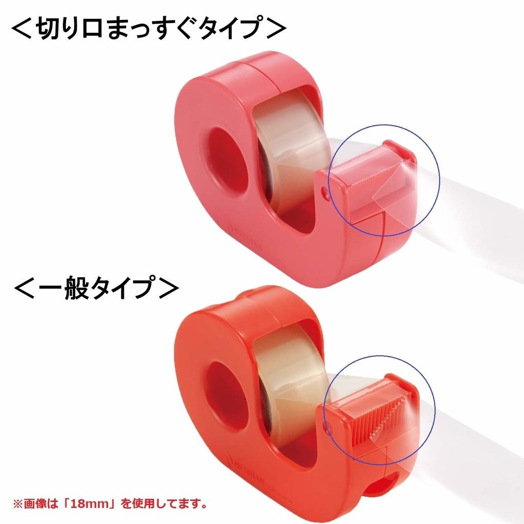 f:id:mojiru:20190228155909j:plain