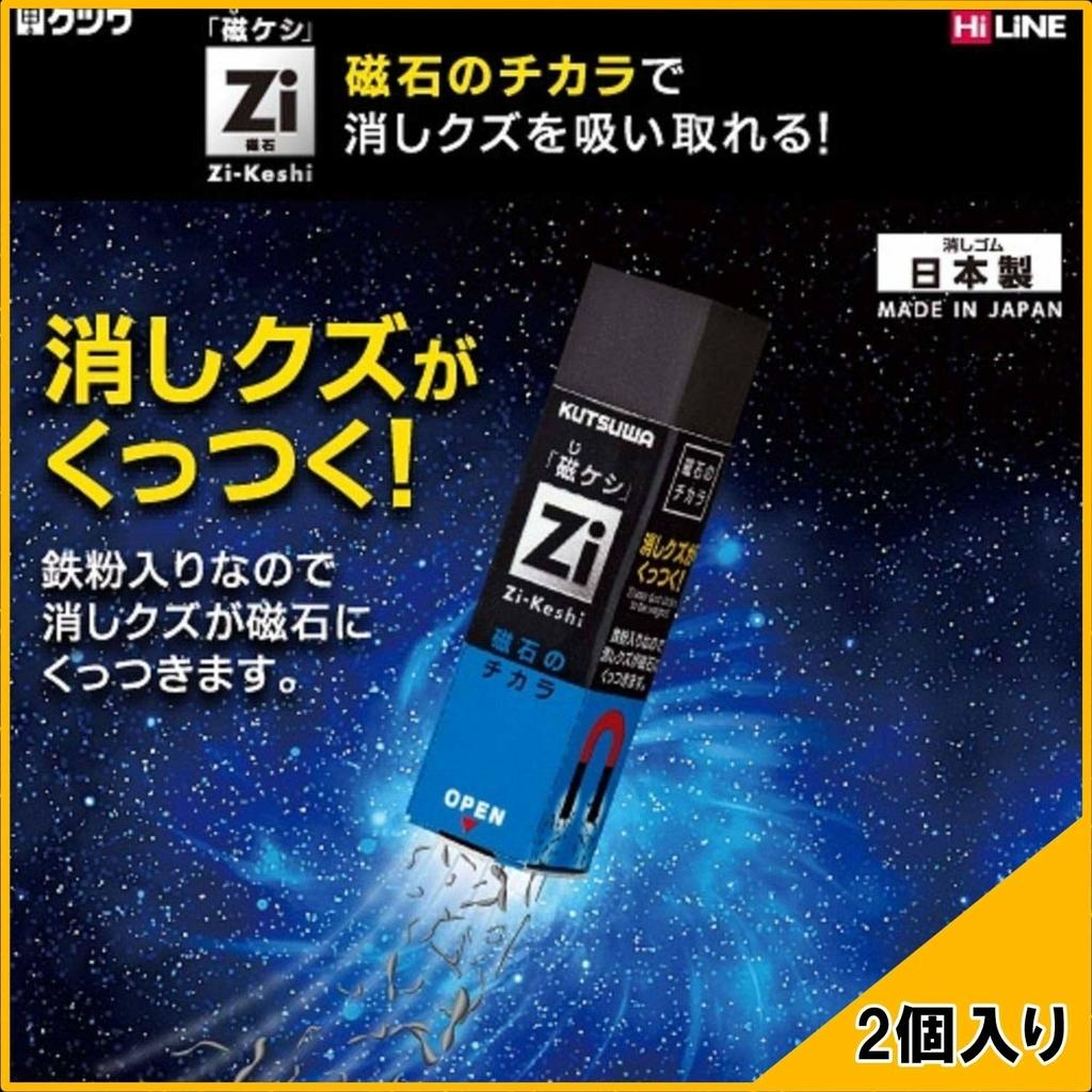 f:id:mojiru:20190301082926j:plain