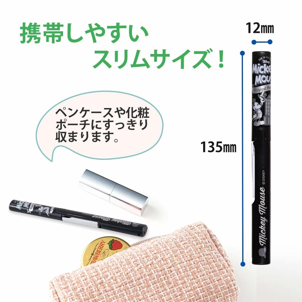 f:id:mojiru:20190301083905j:plain