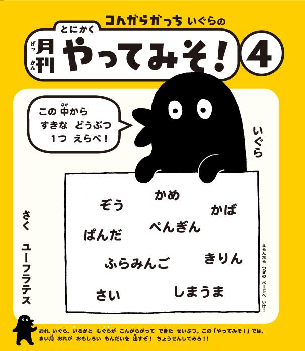 f:id:mojiru:20190301090343j:plain