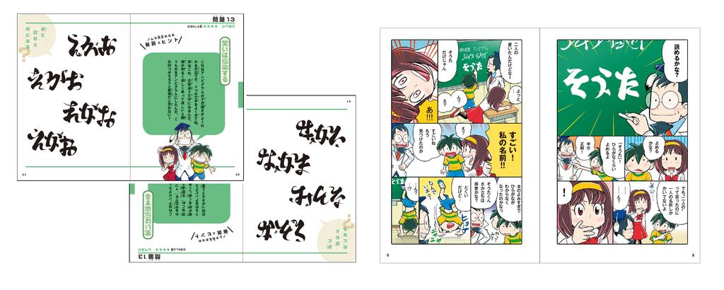 f:id:mojiru:20190301154652p:plain