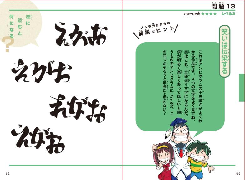 f:id:mojiru:20190301154706p:plain