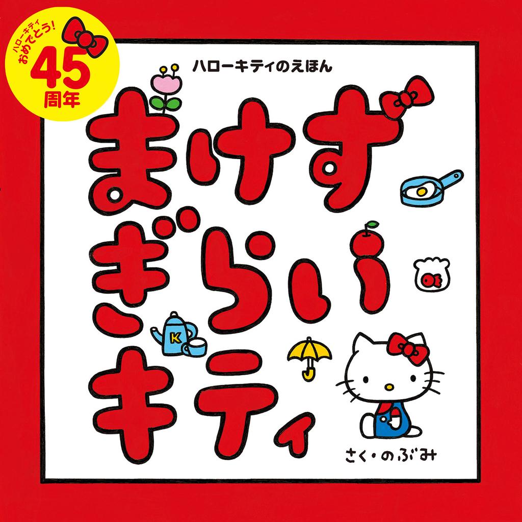 f:id:mojiru:20190301160717j:plain
