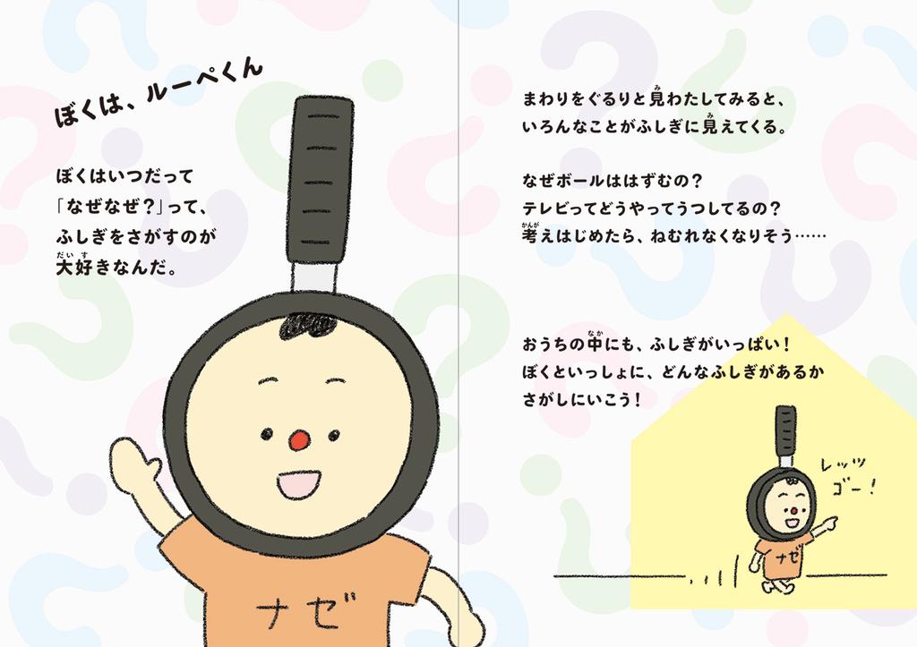 f:id:mojiru:20190304084019j:plain