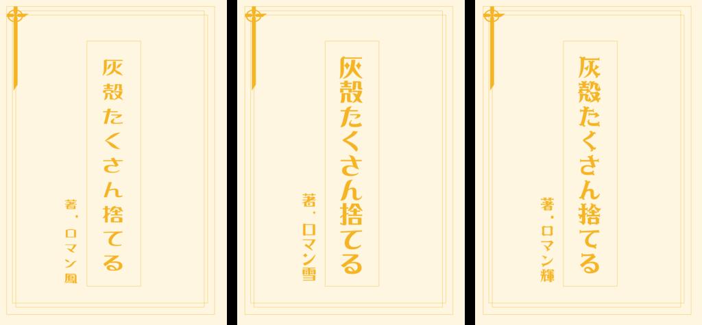 f:id:mojiru:20190304152848p:plain