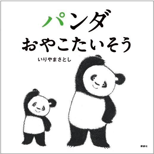 f:id:mojiru:20190305091415j:plain
