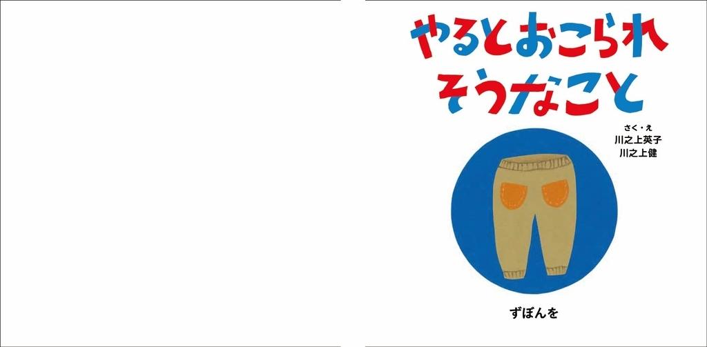 f:id:mojiru:20190307081634j:plain