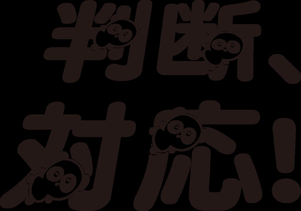 f:id:mojiru:20190307094318p:plain