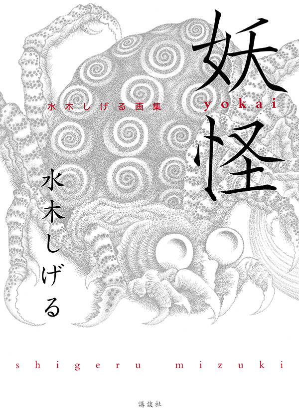f:id:mojiru:20190311083556j:plain