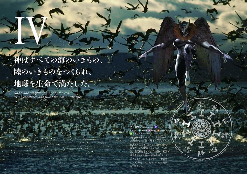 f:id:mojiru:20190312084121j:plain