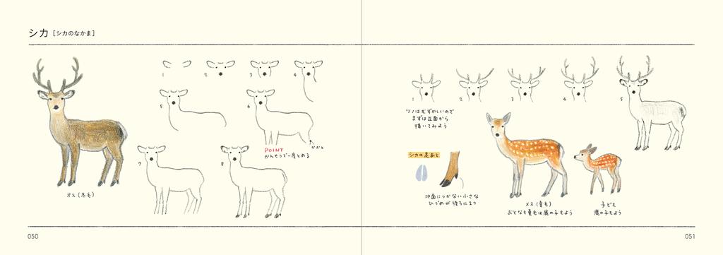 f:id:mojiru:20190313082032j:plain