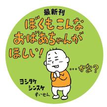 f:id:mojiru:20190314084319j:plain