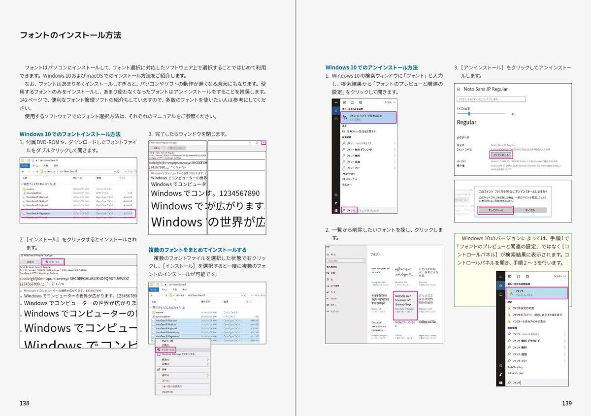 f:id:mojiru:20190315082202j:plain