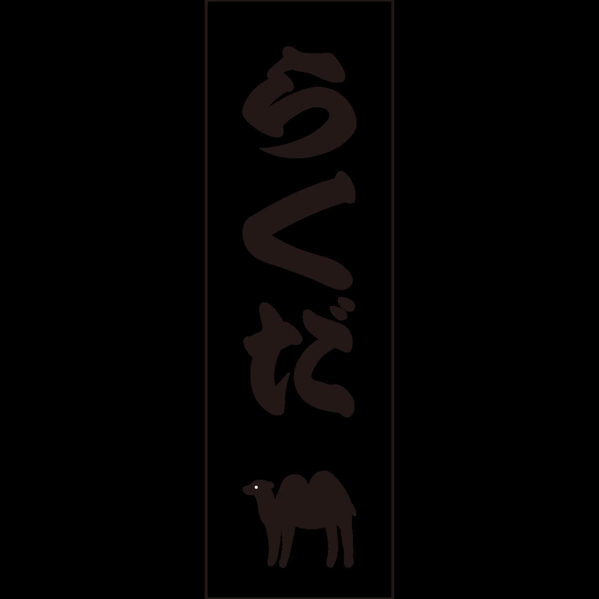 f:id:mojiru:20190319090214p:plain