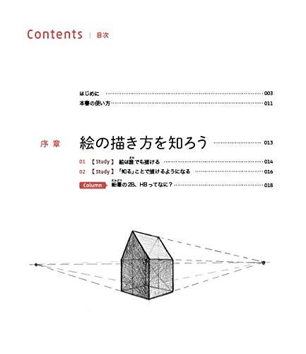 f:id:mojiru:20190319092236j:plain