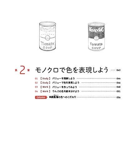 f:id:mojiru:20190319092247j:plain