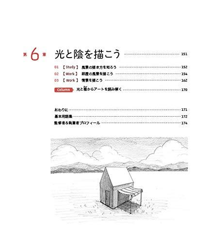 f:id:mojiru:20190319092312j:plain
