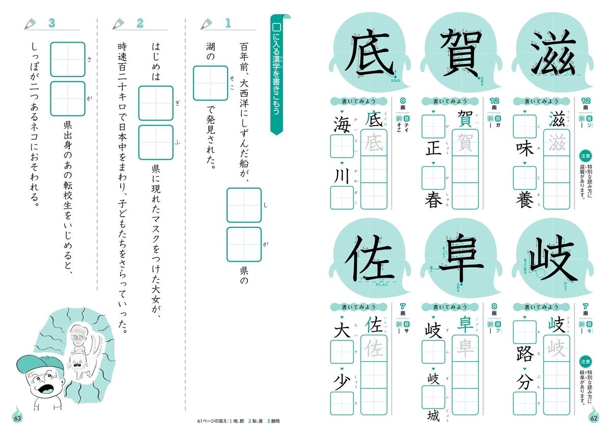 f:id:mojiru:20190320075552j:plain