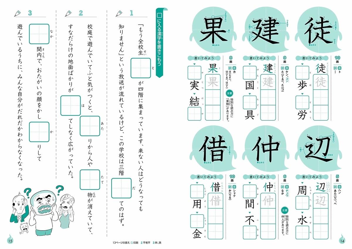 f:id:mojiru:20190320075630j:plain