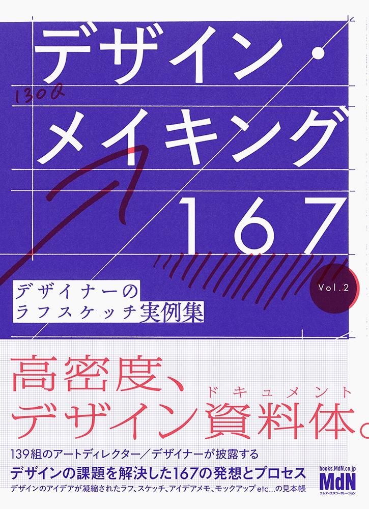 f:id:mojiru:20190320082959j:plain