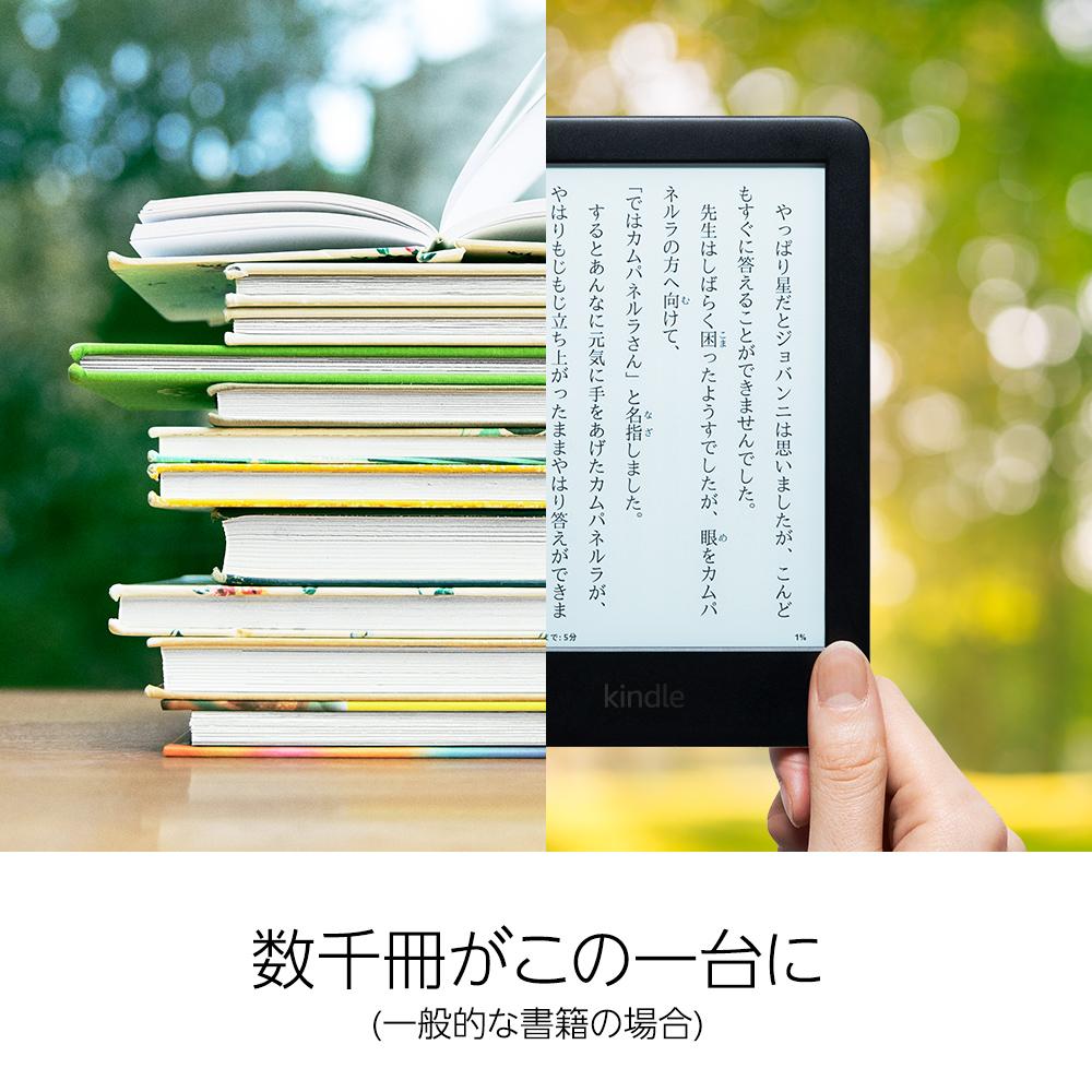 f:id:mojiru:20190322080725j:plain