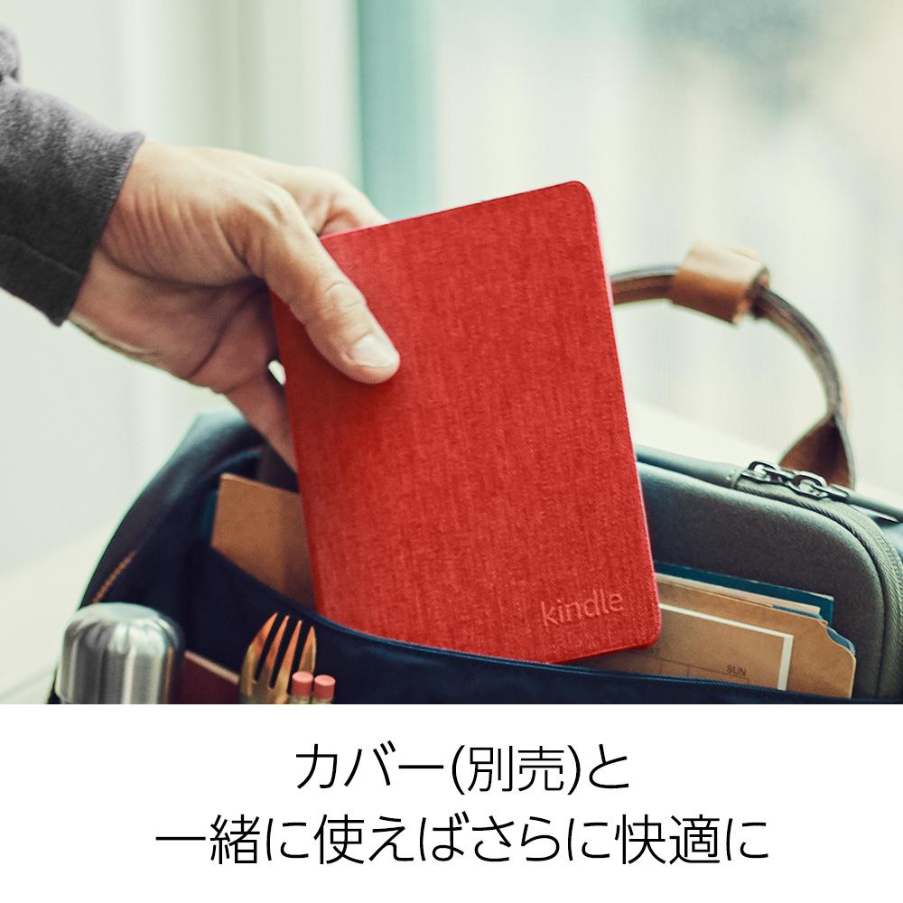 f:id:mojiru:20190322080733j:plain