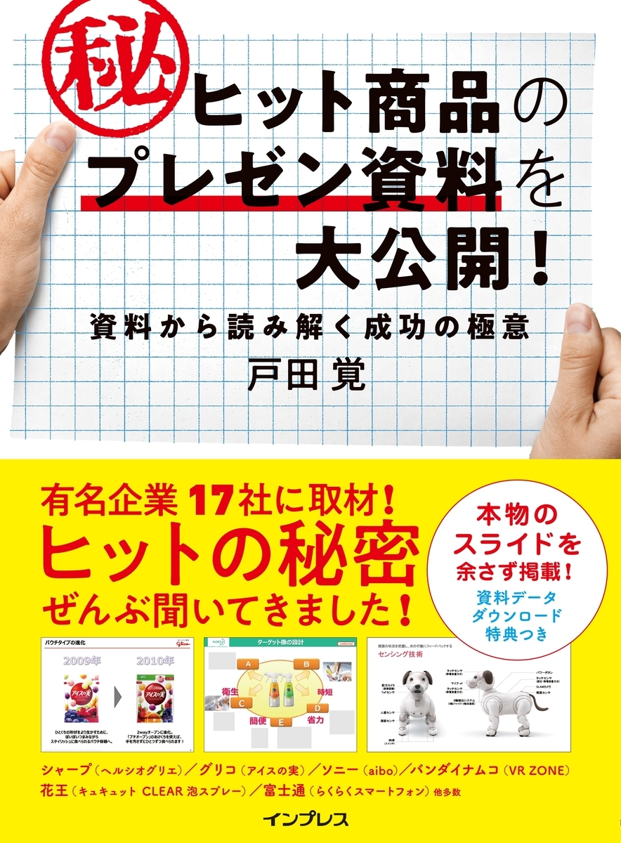 f:id:mojiru:20190325081240j:plain