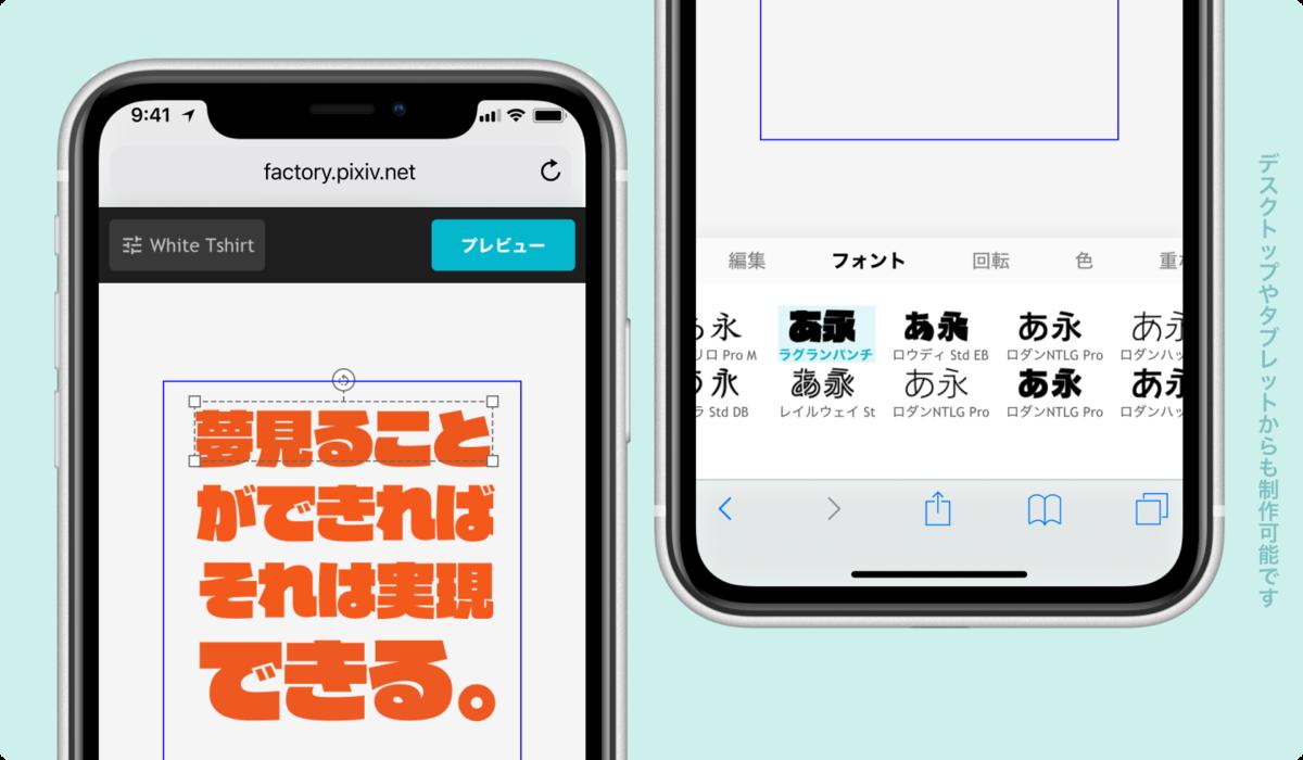 f:id:mojiru:20190329083128p:plain