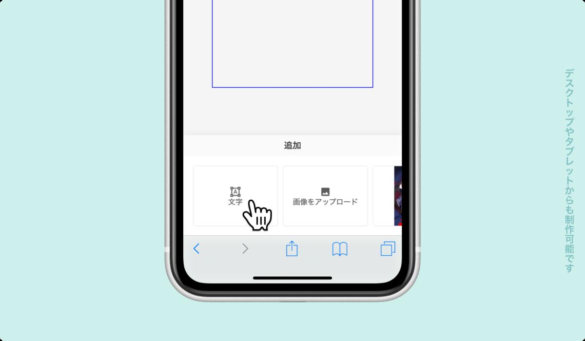 f:id:mojiru:20190329083329p:plain