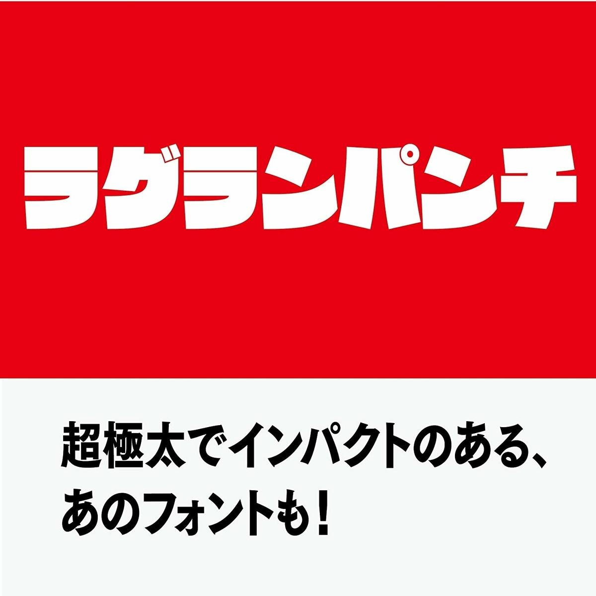 f:id:mojiru:20190329083715j:plain