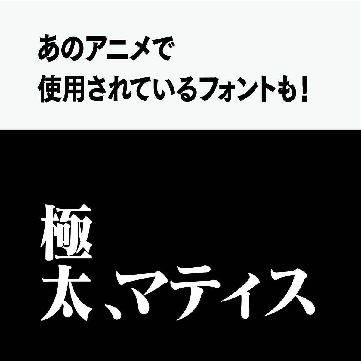 f:id:mojiru:20190329083851j:plain