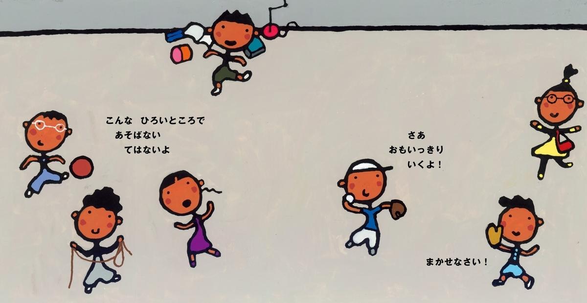 f:id:mojiru:20190401080727j:plain