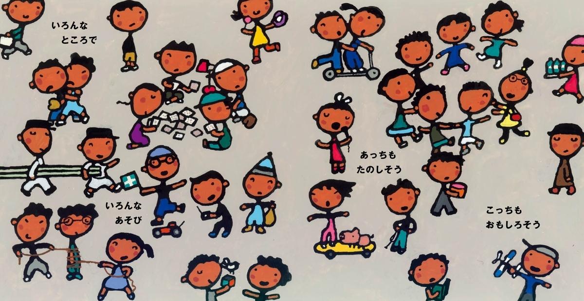 f:id:mojiru:20190401080740j:plain