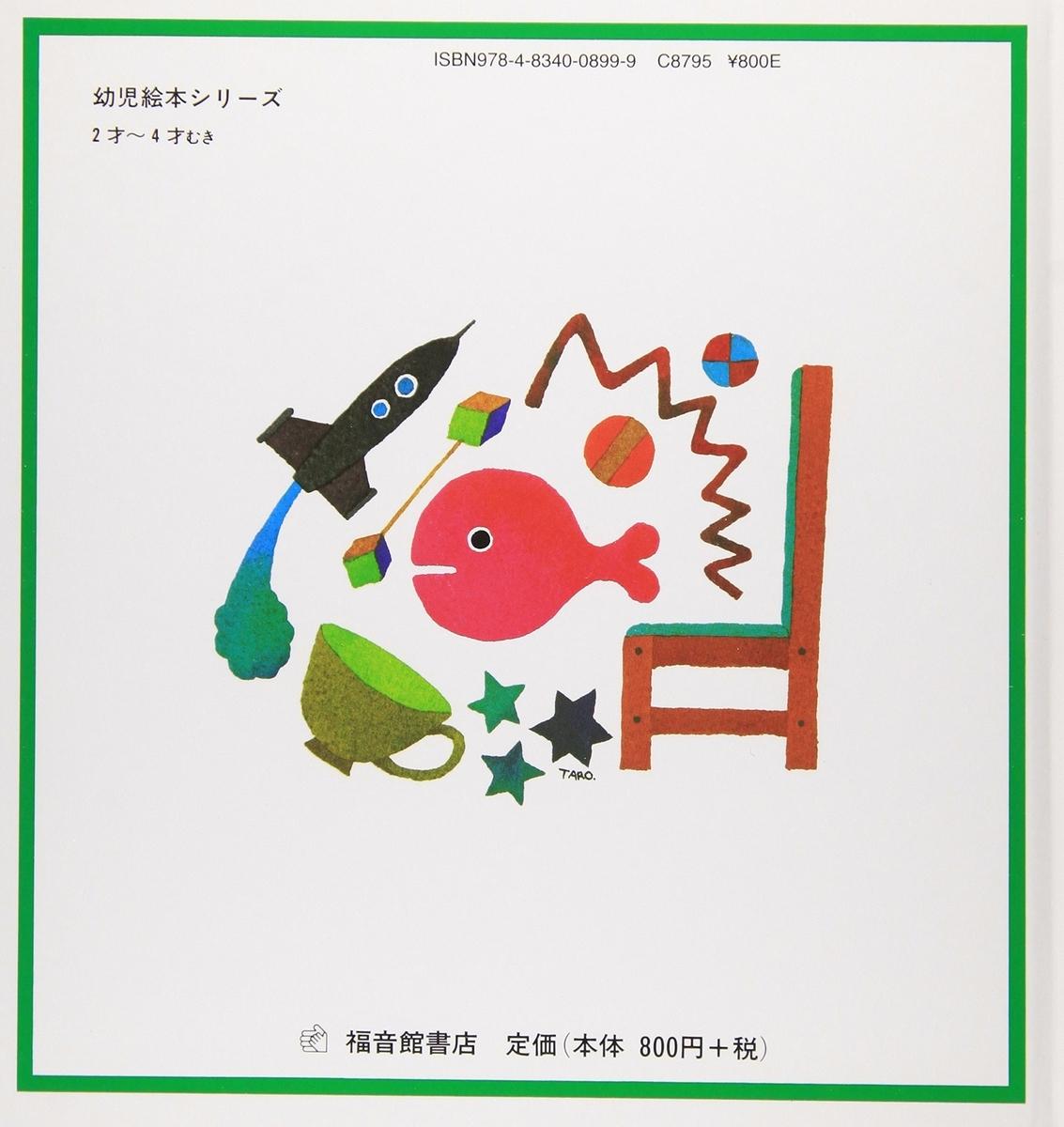 f:id:mojiru:20190401081613j:plain